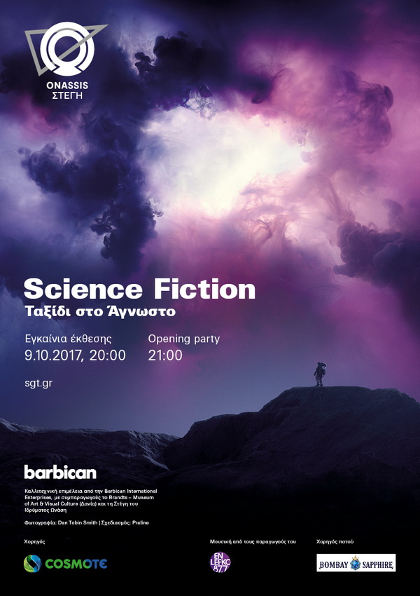 science fiction stegi 2017 poster