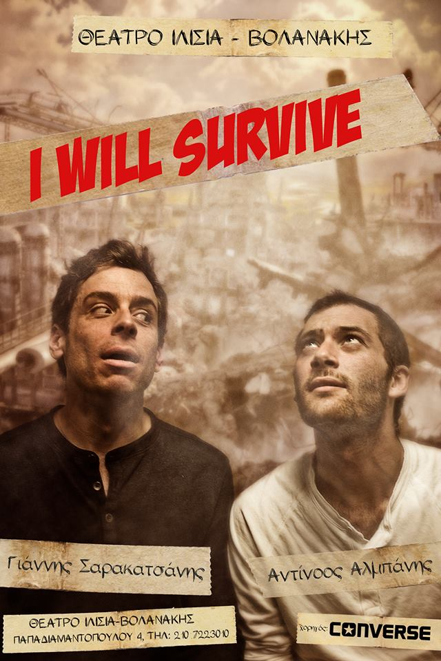 Ι WILL SURVIVE